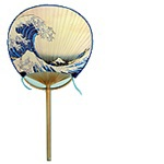 "Marugame-Round Fans ""The Great Wave of the Coast of Kanagawa"""