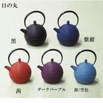 Nambu Ironware (teapot)