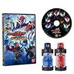 Samebikeful bottle-0 DX Kamen Rider build - Kamen Rider build DVD set