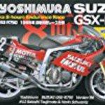 Fujimi model 1/12 motorcycle series SPOT Yoshimura / Suzuki GSX-R750 skeleton body