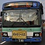 National bus JB060 Matsue-Shi traffic Bureau Hino Blue Ribbon II bus diorama supplies (manufacturers limited edition)