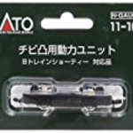 KATO N gauge dynamic count Pocket lines for 11-103 model railroad supplies